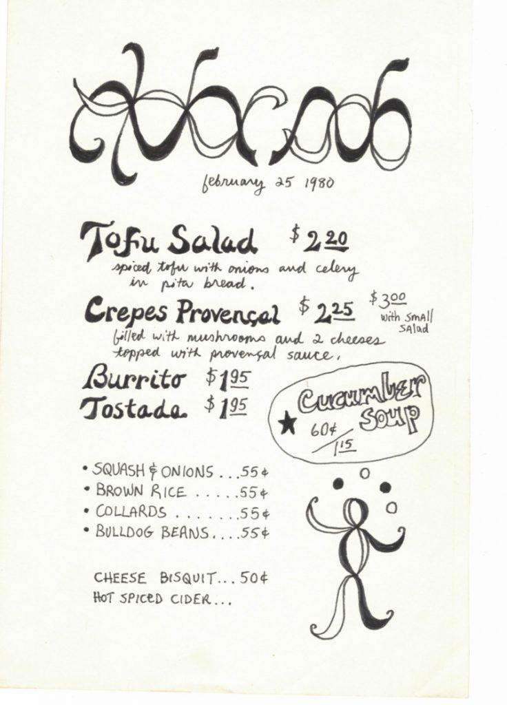 eldo-feb-25-1980