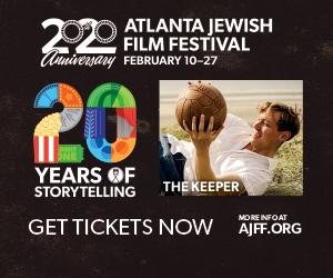 AD: Atlanta Jewish Film Festival Link
